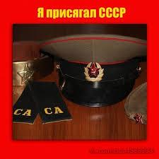 278 best soviet images on pinterest soviet union space program