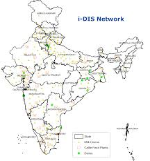 India Map Quiz by I Dis Nddb Coop