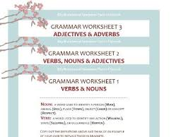 grammar worksheet pack nouns verbs adjectives and adverbs by