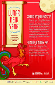 Chinese New Year Invitation Card Lunar New Year