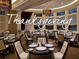 hotels with thanksgiving dinner thanksgiving dinner at paramour 2016 main line hotels