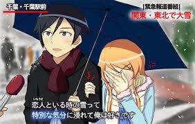 Special Feeling Meme - special feeling meme anime amino