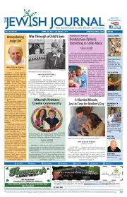 ira lexus danvers service coupons jewish journal vol 35 issue 20 april 28 2011 by the jewish