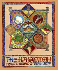 modern passover haggadah 112 best haggadahs images on calligraphy
