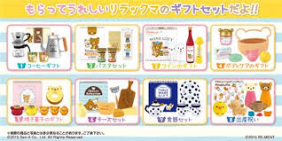 food gift sets rilakkuma coffee food gift set re ment miniature blind box re