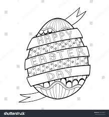 hand drawn artistic easter egg stock vector 367349507