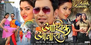 list of bhojpuri movies released in 2016 2016 all bhojpuri films