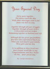 wedding wishes poem wedding world 60th wedding anniversary gift ideas