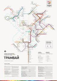 Identity Map None Ru Combines Moscow Tram Network Map Into One Identity System