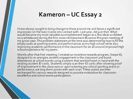 Interesting College Application Essay Topics picture Free Essays and Papers