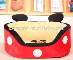 Cute Puppy Beds Cute Puppy Beds Soft Coral Fleece Pet Bed Dog Bed Inserts Buy