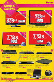 philips home theater with dvd player tesco gong xi savers promotion electronics offers highlights 3