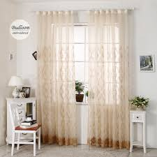 compare prices on coloured voile curtains online shopping buy low