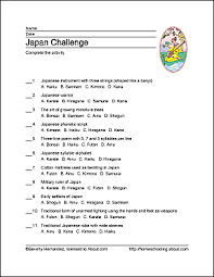 japan wordsearch crossword puzzle and more