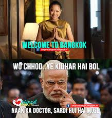 welcome back to bangkok wo chohod az meme funny memes funny