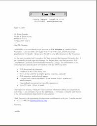 cover letter sample with bullets