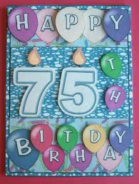 male 75th birthday candles card front photo by eunice roberts