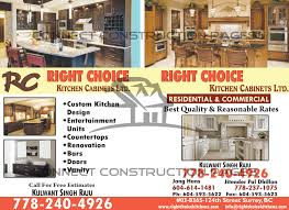surrey kitchen cabinets right choice kitchen cabinets ltd connect construction