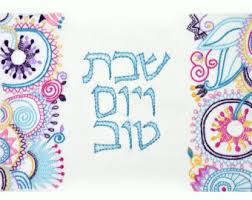 shabbat challah cover embroidery kits everything included by jerusalembroideries on etsy
