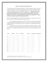 worksheets english parts of speech bloomersplantnursery com