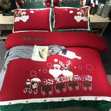 Christmas Duvet Set Compare Prices On Christmas Bedding Set Online Shopping Buy Low