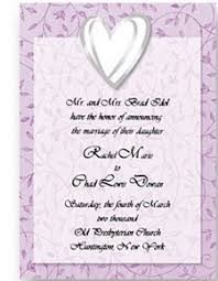 marriage sayings for wedding cards wallpapers 08 27 12