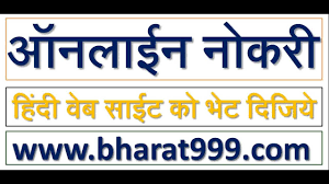 Times Jobs Resume Upload by Work At Home Free Time Online Jobs For Indian Students Housewives
