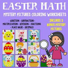 easter math coloring worksheets bundle printables u0026 worksheets