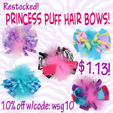 hair bow supplies coupon code archives wholesale