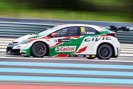 cars honda jas motorsport