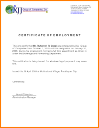 Employment Certification Letter Sample Visa Adt Security Officer Cover Letter