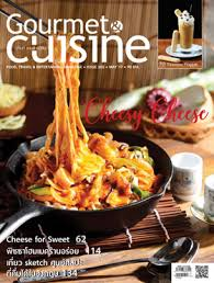 cuisiner magazine น ตยสาร gourmet cuisine ฉบ บท 202 เด อนพฤษภาคม 2560 gourmet