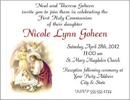 communion invitations for girl communion invitation jesus child boy or girl