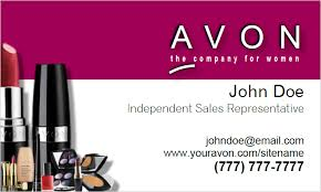 avon 2 sided business cards