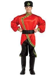 mens costumes russian cossack costume international mens costumes