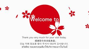 tax free shop japan shopping guide chiyoda co ltd youtube