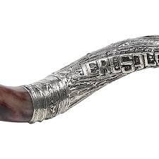 shofar store yemenite silver plated shofar