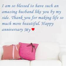 wedding quotes husband to wedding anniversary cake wishes with quotes best wishes