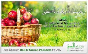 apple quran allah is sufficient for us and he is the best guardian al quran