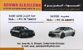 lexus used parts in sharjah azool