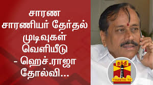 Lost Memes Tv - breaking t n scouts guides h raja lost the election