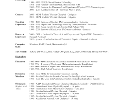 high resume exles for college applications resume high student template no experience pdf sle