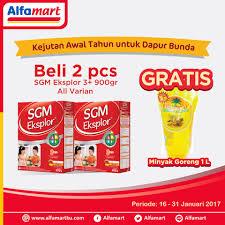 Minyak Goreng Tropical Di Alfamart alfamart sgm eksplor promo awal tahun gratis minyak goreng