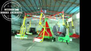 sale modern amusement new kids park rides flying