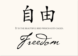 freedom tattoos tattoo collections