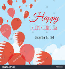 bahrain independence day greeting card flying stock vector