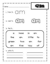 sensational sight words multi sensory sight word practice pages