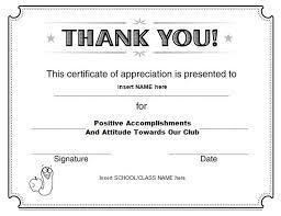 best 25 certificate of appreciation ideas on pinterest teacher