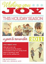 year in review christmas card enter to win 25 free shutterfly cards