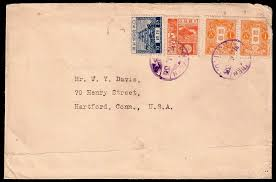 manchukuo covers and postal history for the year 1933
